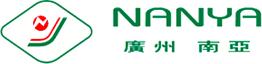 广州市南亚纸浆模塑设备有限公司